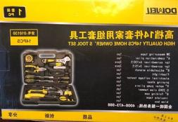 DOWELL 14 Pieces Homeowner Tool Set, Home Repair Hand Tool K