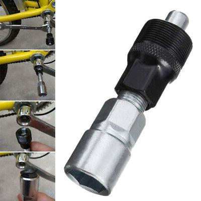 Mountain Bicycle Crank Chain Extractor Repair D0N7