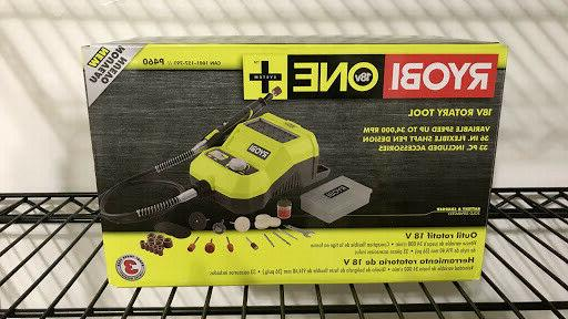 RYOBI P460 Lithium-Ion Rotary W/ 1.5 Ah Battery & Charger